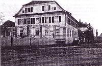 Gasthaus Glashütte, Ansicht Ost (Foto nach 1911) / Gasthaus Glashütte in 76571 Gaggenau